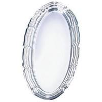 Plat oval 45.4X29cm argent x5